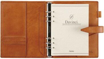 ダ・ヴィンチグランデ Davinci Grande / Roroma Classic ロロマクラシック システム手帳 A5サイズ (リング20mm)(DSA3010)