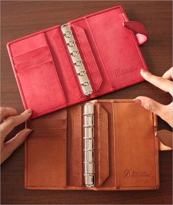 ダ・ヴィンチグランデDavinciGrande/RoromaClassicロロマクラシックシステム手帳ポケットサイズ(リング14mm)(DP3015)