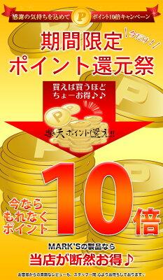 【ポイント10倍!!】マークスMARK'S/コルソグラフィアCorsographiaコレクションアルバム・メリーゴーランド(レッド)(CG-CAL22-RE)