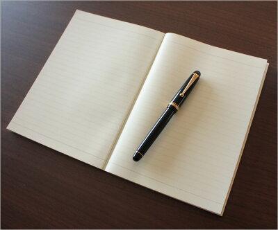 ライフLIFE/ノーブルノート(A5サイズ・横罫ページ)5冊セット(N39)