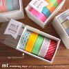 mtGIFTBOXマスキングテープギフトボックス(ポップ)【デザイン/おしゃれ/かわいい/フジオカ文具】