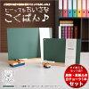 日本理化学工業rikagaku/ちいさな黒板A4サイズ緑【黒板・看板・メニューボード】(SB-GR)