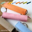 マークス ペンケース ミニ(PEC-PEC02)【MARK'S デザイン おしゃれ 女子 かわいい ペンケース ペン入れ コンパクト 小さめ】