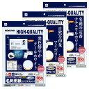 コクヨ / インクジェットプリンタ用名刺用紙(クリアカット)(両面印刷...