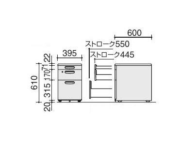 コクヨKOKUYO/BS+デスクシステムワゴン3段(W400・D600・H610)(SD-BSN46V3F11N)