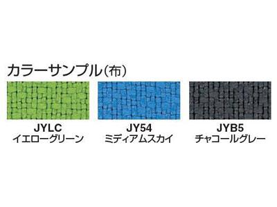 コクヨKOKUYO/Predoプレド会議用スタッキングチェアー(肘なしチェアー)布張り(CK-866)