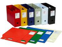 DELFONICS buro ファイルボックス 横型(A4)
