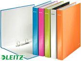 ライツ LEITZ / WOW ワオ 2リング バインダー (A4サイズ・2穴) (4241-00)