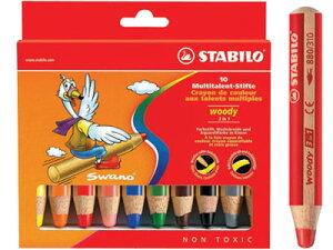 スタビロ/STABILO/ウッディー/水溶性/色鉛筆/水彩/クレヨン/10色/10mm/子供用/太芯/おしゃれ/デ...