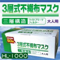 防塵マスク 火山灰 3M pm2.5 n95 マスク/使い捨て/インフルエンザ/ウィルス/衛生用品/抗菌/花粉...