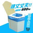 ラビンエコ洋式簡易トイレ【宅配便のみ】(簡易組み立て式 水な...