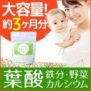 【ネコポス可】ママビューティ葉酸サプリ【大容量約3ヶ月分・3...
