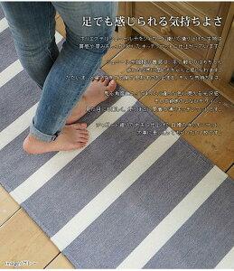 【ポイント10倍】《NaturalPosture》シェニールキッチンマットボーダー50×200cm四角型床暖・ホットカーペット対応裏面滑りにくい加工ウォッシャブル(手洗い)ps-800b_50_200