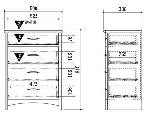 《朝日木材加工》graceグレースチェストリビング収納収納棚衣類収納人気おしゃれシンプルナチュラル西海岸リビングコンパクトgrc-8060ch
