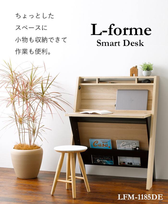朝日木材加工『L-formeスマートデスク(LFM-1185DE)』