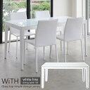 【ポイント10倍】《TOCOM interior》ウィズ ダイニングテーブル150 white line ホワイトライン テーブル シンプル ベーシック ガラス天板 ナチュラル ホワイト 白 WiTH gdt-7681【※チェアは付属致しません】