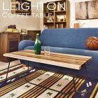 《東谷》LEIGHTONレイトンコーヒーテーブルローテーブルセンターテーブルリビングテーブル天然木パイン材マホガニー材アイアン異素材モダンお洒落スチールインダストリアル西海岸cafeカフェスタイルコンパクトナチュラルnw-111