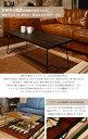 《東谷》LEIGHTON レイトン コーヒーテーブル ローテーブル センターテーブル リビングテーブル 天然木 パイン材 マホガニー材 アイアン 異素材 モダン お洒落 スチール インダストリアル 西海岸 cafe カフェスタイル nw-111 2