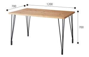 《東谷》LEIGHTONレイトンダイニングテーブル幅120cm天然木パイン材マホガニー材アイアン異素材モダンお洒落スチールインダストリアル西海岸cafeカフェスタイルナチュラルnw-113