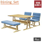 [中型家具]《東谷》ダイニング4点セットテーブルチェアベンチ木製人気おしゃれおすすめモダンシンプルナチュラルリビングカフェスタイルCafeカフェ天然木vet-dining4set