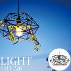 《東谷/LF》ペンダントライトライトバルブLED電球対応照明シャンデリアペンダント電球付属シンプル灯電気インダストリアルシャビーLHT-726