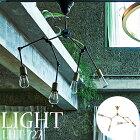 《東谷/LF》ライト照明シャンデリア角度を自由に変えられるおしゃれ電球付属シンプル灯電気インダストリアルシャビーLHT-727