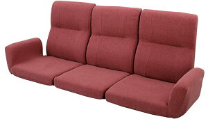 《東谷》ファンクションソファ座椅子リクライニングチェアレッグレスチェアlss-11lss-11brlss-11rd