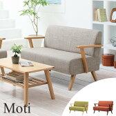 《東谷》Motiモティ 2人掛けソファ アッシュ材使用 北欧 木製 人気 おしゃれ おすすめ モダン シンプル ナチュラル 西海岸 リビング Cafe カフェ 一人暮らし 二人掛けソファ 2p 2人用 sofa ソファー 天然木 ウッド 椅子 新生活 rto-742 moti-two