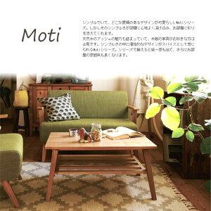 《東谷》Motiサイドテーブルテーブル木製ウッドアッシュナチュラルシンプルカントリー北欧モティRTO-743