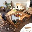 《東谷》ニノ 折りたたみテーブル アウトドア レジャー ガーデン アカシアシリーズ テラス インテリア nino nx-802