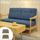 [大型家具]《東谷》Henryヘンリーバッスム2人掛けソファアッシュ材使用北欧木製モダンシンプルナチュラル西海岸リビングミッドセンチュリー二人掛けソファ2p2人用sofaソファー天然木rto-921henry2