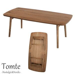 《AZUMAYA/東谷》Tomteトムテ/TAC-229WALフォールディングテーブル