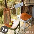 《東谷》トーチチェア2脚セットダイニングチェア一人掛けチェア椅子いす一人用パーソナルチェアダイニングシンプルモダン木製お洒落スチールインダストリアル西海岸cafeカフェスタイルhc-557