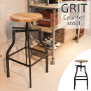 《東谷》GRITグリットカウンタースツールカウンターチェア一人掛けチェア椅子いす一人用座面昇降機能背もたれなしパーソナルチェアシンプルモダン木製お洒落スチールインダストリアル西海岸cafeカフェスタイルBarttf-525