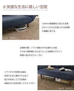 《セルタン》KAN-XL14段階リクライニング付2人掛けソファソファベッド人気二人掛けソファー2人掛け二人用背もたれ・肘置き14段階リクライニングポケットコイル使用日本製シンプルモダンCELLUTANEa0310168