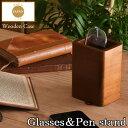 【ポイント15倍】《CTS》木製メガネスタンド・ペンスタンド メンズ Made in Japan 日本製 眼鏡 メガネ 眼鏡収納 コンパクト ファッション サングラス メガネ立て メガネケース サングラスケース  天然木 ペン立て シンプル インテリア ギフト 20-100