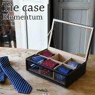 《CTS》Elementumネクタイケース(6本用)メンズネクタイ入れネクタイ収納コレクションディスプレイおしゃれオシャレ小物入れコンパクトファッション皮革レザーシンプルモダンインテリアギフト240-455