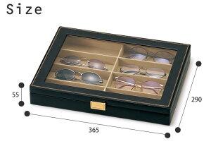 【父の日の贈り物に♪】《CTS》Studioloレザーメガネケースメガネ収納メガネコレクションケースアクセサリー入れ小物入れ小物ケースメガネ入れスプリットレザー卓上小物入れシンプルモダンルッソ240-513bk