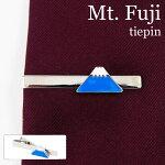 《CTS》ネクタイピン富士山メンズアクセサリーネクタイピンビジネスパーティースーツメンズ小物700-307