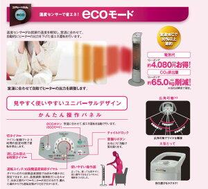≪数量限定≫CORONAコロナ本格遠赤外線暖房エコ遠赤外線電気ヒーターコアヒートスリムストーブ電気代節約節電離れていても暖か持ち運びラクラク日本製CH-94R