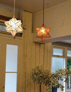《エルックス》ポイント10倍LuCercaロハススターペンダントライトデザイン照明モダンランプリビングインテリアルチェルカroxas_starRoxasStarPendantLC10758LC10759