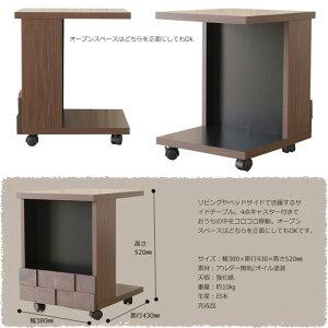 《ガルト》コルクサイドテーブルマガジンラックテーブル収納マルチラックリビングボード北欧人気木製ガラスGARTcolk-sidetable
