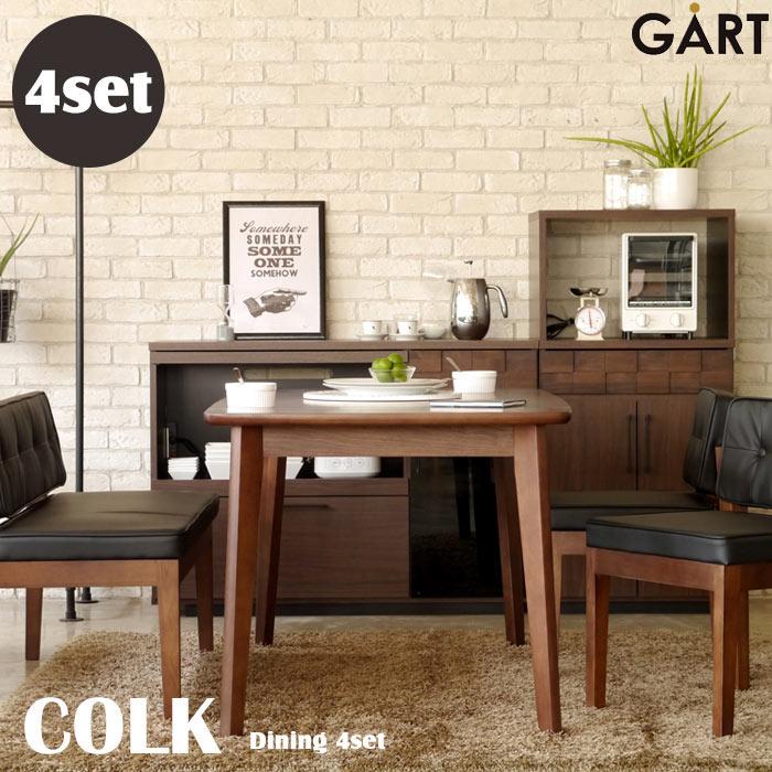 [大型家具]【海外製/完成品】《GART/ガルト》COLKコルク ダイニング4点セット ウォルナット突板材使用 約150×85cm 木製 北欧 モダン 4人掛け テーブル チェア ベンチ GART ck-dining4set:e住まいるスタイル