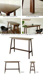 【海外製/組立品】《GART/ガルト》NESSネスバーテーブルコンパクトテーブルカウンターテーブルシンプルナチュラルモダン木製ness_b-table