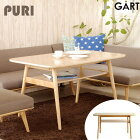 《ガルト開梱設置付き》プリカウチソファ北欧木製シンプルナチュラルソファー椅子GARTPURIpuri-couch