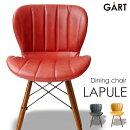 《ガルト》LAPULECHAIRラプレチェアダイニングチェア1人掛けチェア1人用1pチェア椅子アンティーク風ヴィンテージ風インダストリアル西海岸風シンプルモダンリビングcafeカフェ風GARTlapule-chair