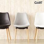 《ガルト》カウンターチェアハイチェア椅子スチールメタルAチェアリプロダクトトリックス店舗バーカウンターGART1211counter-chair