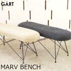 【お客様組立】《GART/ガルト》マーブMARVベンチチェア椅子イスチェアソファソファークッションコットンシンプルダイニングリビングモダンナチュラルmarv-bench