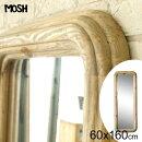 《MOSH》モッシュREGENレーゲンアンティークスタンドミラー60×160cm古材パインビンテージ加工ストアディプレイ木製鏡姿見全身鏡mirror家具GARTインダストリアルガルトre-60mirror