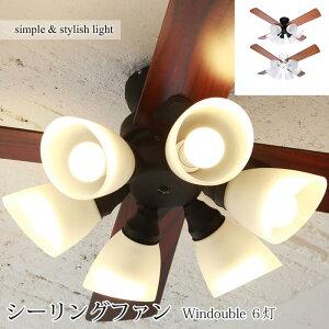 《plusmore》プラスモアシーリングファン6灯ライトWindouble6Lリモコン付き白熱電球・電球型蛍光ランプ対応デザイン照明リビングお洒落モダン阪和big-102